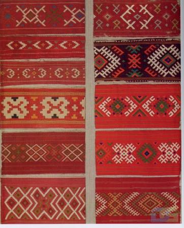Образцы ткачества.