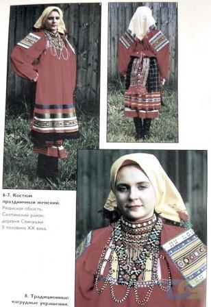 Женский костюм 3