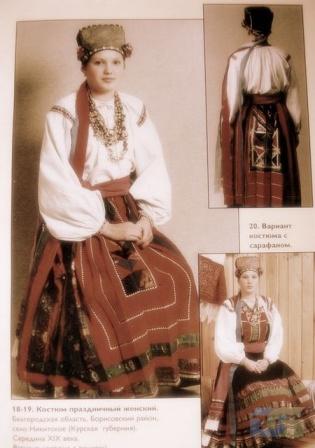 Женский костюм 4