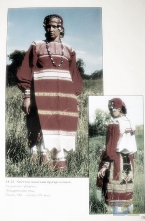 Женский костюм 5