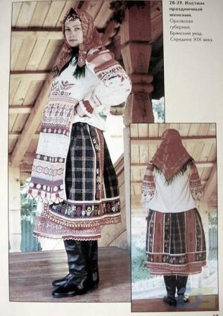Женский костюм 7