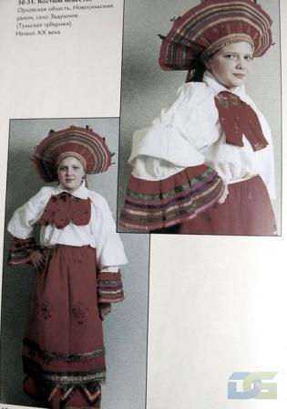 Женский костюм 8