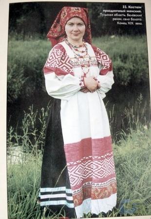 Женский костюм 9