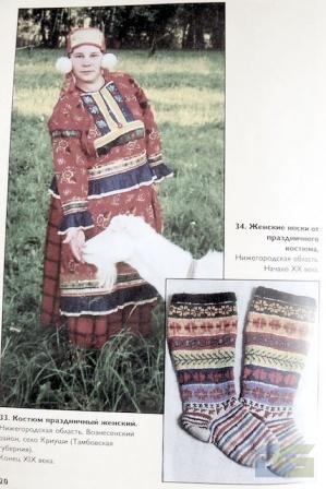 Женский костюм 10