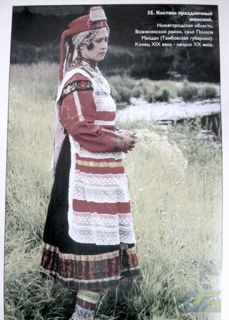 Женский костюм 12