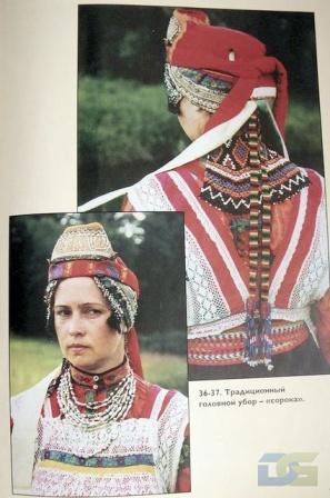 Женский костюм 13