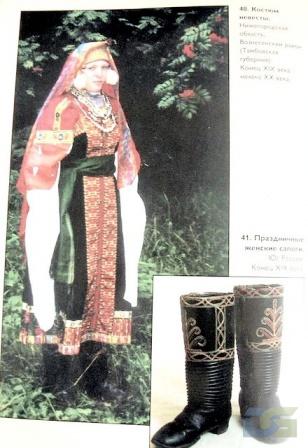 Женский костюм 14