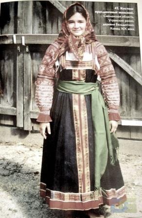 Женский костюм 15