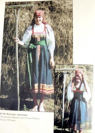 Женский костюм 16