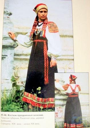 Женский костюм 17